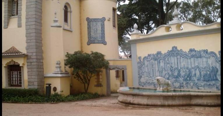 Музей Гульбенкяна