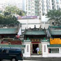 Храм Man Mo Temple