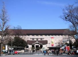 Токийский государственный научный музей