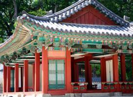 Дворец Changgyeonggung Palace