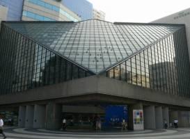 Токийский столичный центр искусства