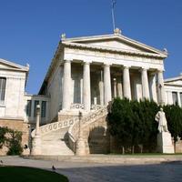 Национальная библиотека Греции