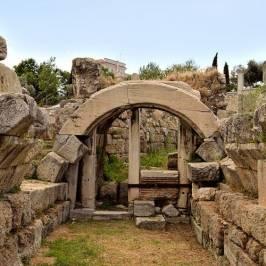 Кладбище Керамейкос
