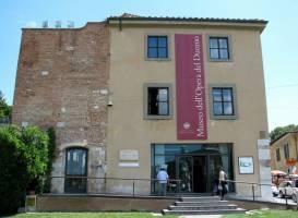 Музей Оперы Дуомо
