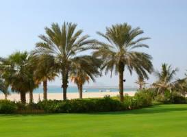 Парк Аль-Мамзар