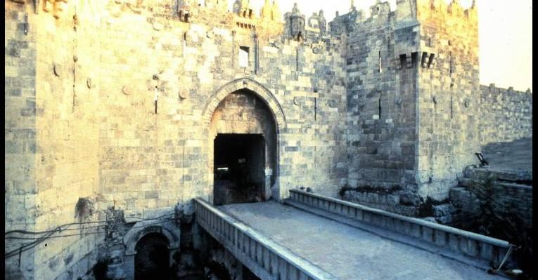 Ворота Дамаска