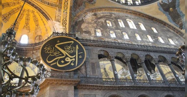 Шиты с сурами из Корана