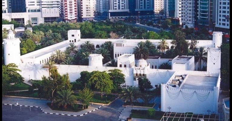 Дворец Аль Хош