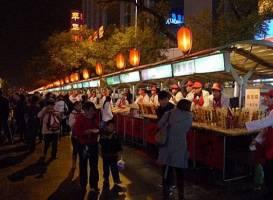 Ночной рынок Дунхуамэнь