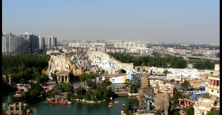 Парк развлечений Шицзиншань