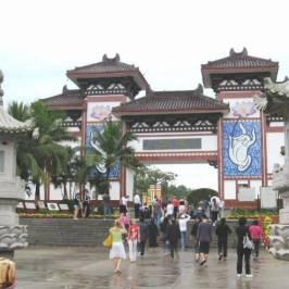 Центр буддизма Няньшань