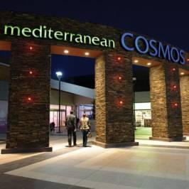 Торгово-развлекательный центр Mediterranean Cosmos