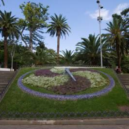 Парк Гарсии Санабриа