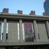 Театр Чаоян