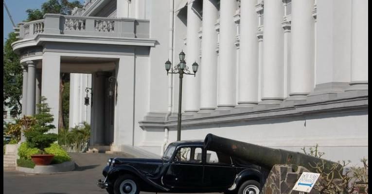 Музей Хо Ши Мина