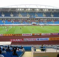 Государственный стадион Динь