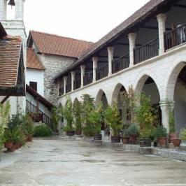 Византийский музей Арсиное