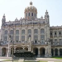 Музей Революции
