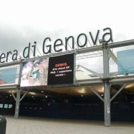 Выставочный комплекс Генуи