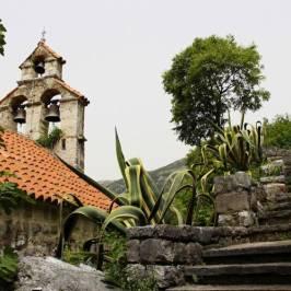 Монастырь Градиште