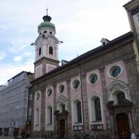Больничная церковь Инсбрука