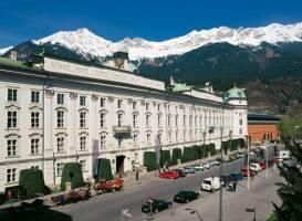 Императорский дворец в Инсбруке