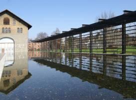Природоведческий музей Inatura