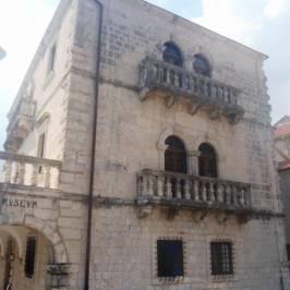 Дворец Буйовичей