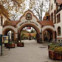 Лейпцигский зоопарк