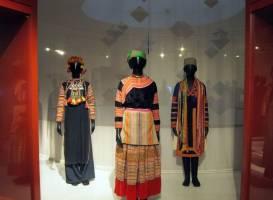 Вьетнамский Женский Музей