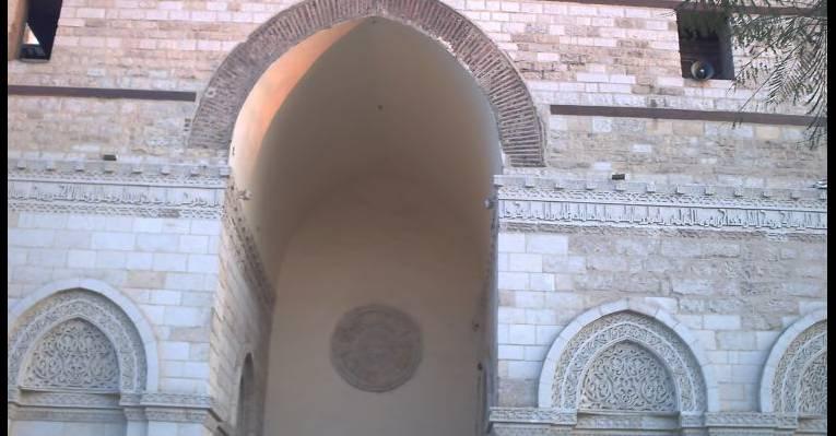 Мечеть Аль-Хакима