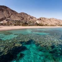 Коралловый пляж