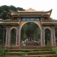 Буддийский комплекс Чук Лам