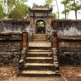 Гробницы императоров