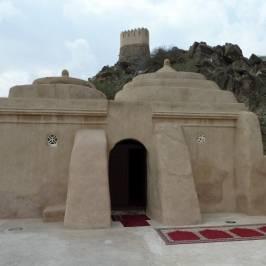 Мечеть Аль-Бидия