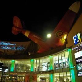 Торгово-развлекательный центр Royal Garden Plaza