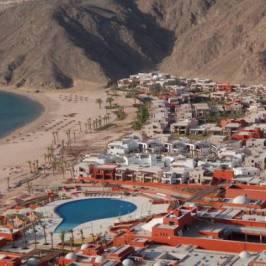 Городок Club Med Egypt