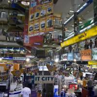 Торговый центр Пантип Плаза