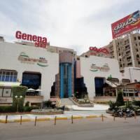 Торговый комплекс Genena