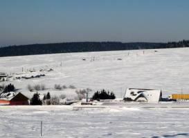 Центр лыжного спорта Новако