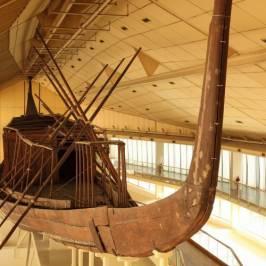 Музей Солнечной ладьи