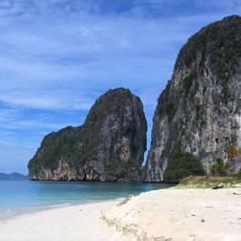 Острова Лао Лианг