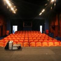 Кукольный театр Дракон