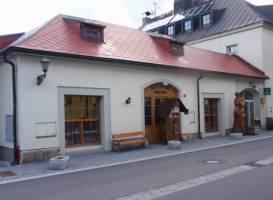 Музей и информационный центр
