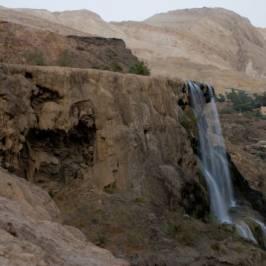 Долина Вади-Хаммамат