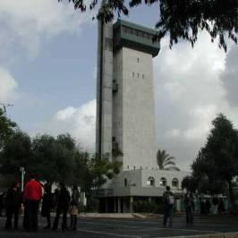 Университет имени Бар-Илана