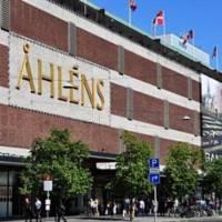 Универмаг Ahlens City