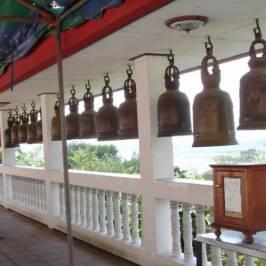 Храм Тхаммамун Воравихан