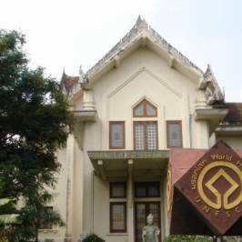 Национальный музей Чао Сам Прайя