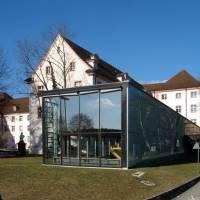 Археологический музей земли Баден-Вюртемберг